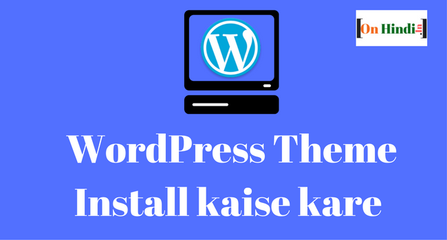 WordPress Theme Install kaise kare Full Guide