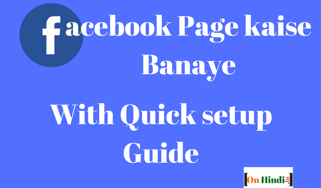 Facebook Page Kaise Banaye with Quick Setup Guide